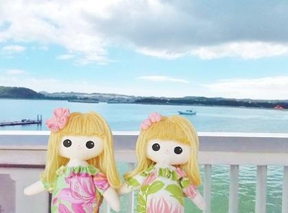 三浦半島を見ながら