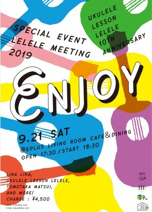 leleleMTG2019_flyer_2-TOP-301x420.jpg