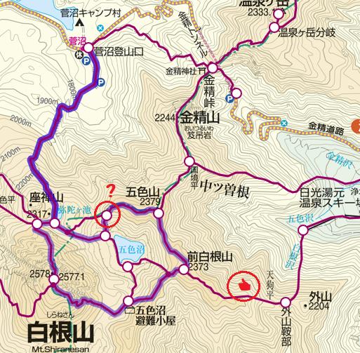 奥白根地図