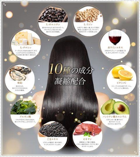 黒ツヤ・ハリ・コシ・根元からふんわりは、加齢・遺伝・ストレスではなく栄養不足!白髪サプリ【クログロス】効果・口コミ。