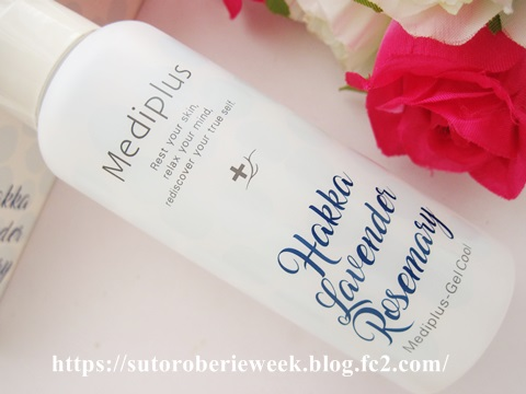 年齢不詳肌が、急増中↑オールインワン美容液!昨年は、即完売した【メディプラスゲルクール】が、夏限定で発売されました♪効果・口コミ。