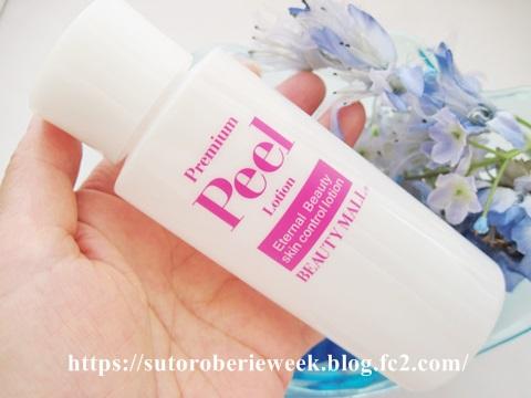 7種類の植物AHAで肌に優しく角質・導入ケアできる!角質柔軟化粧水【ビューティーモール プレミアムピュールローション】効果・口コミ。