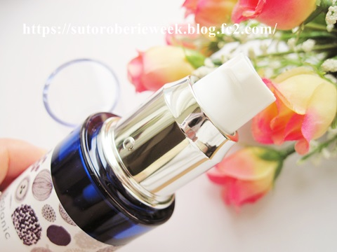 潤い&バリア機能、明るくクリアな肌、W幹細胞で肌本来の力に【ソラブドウ】100%天然オーガニックコスメ!効果・口コミ。