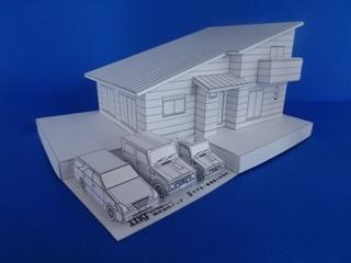 paper-c127.jpg