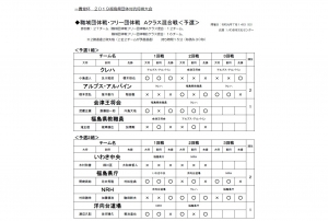 yosen_A_1_20190714.jpg