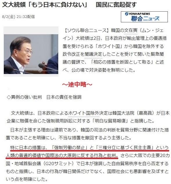news201908013.jpg