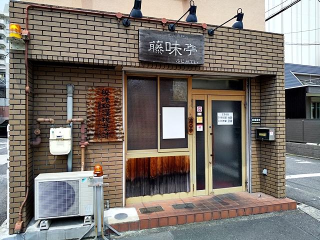 DSC_0937-008.jpg