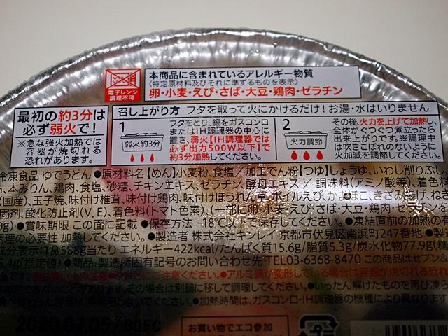 P8016601-004.jpg