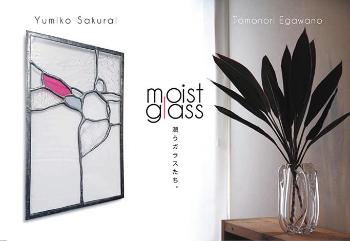 201906-sakurai-egawano-exhibition-dm.jpg