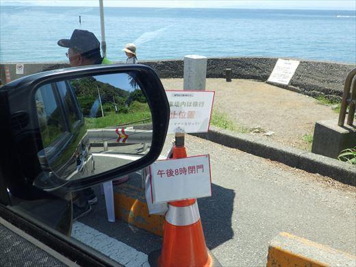 三浦半島釣り (8)