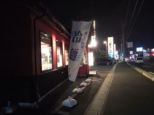 京葉スピードランド2019 (26)_R