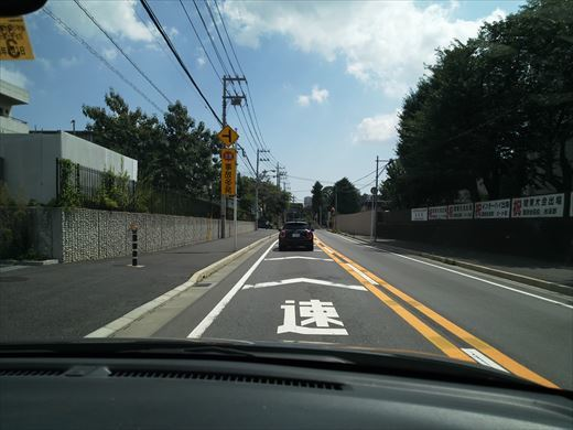 江戸川放水路でハゼ釣り? (2)