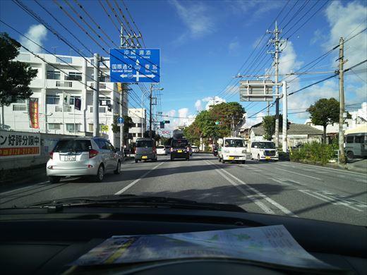 2019沖縄1日目 (16)