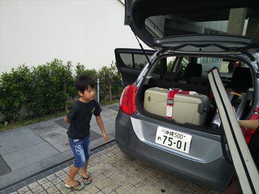 2019沖縄1日目 (18)