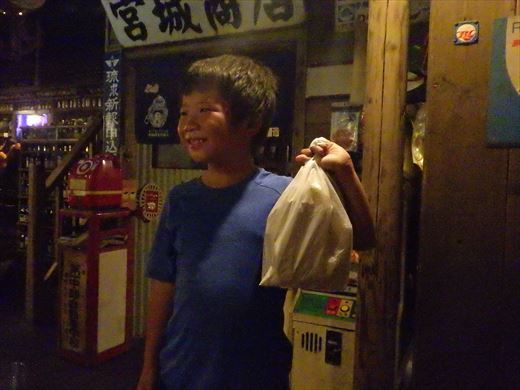 沖縄で釣って食べる! (27)