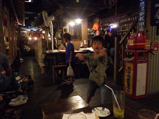 沖縄で釣って食べる! (28)