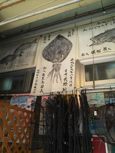沖縄4日目奥武島 (3)