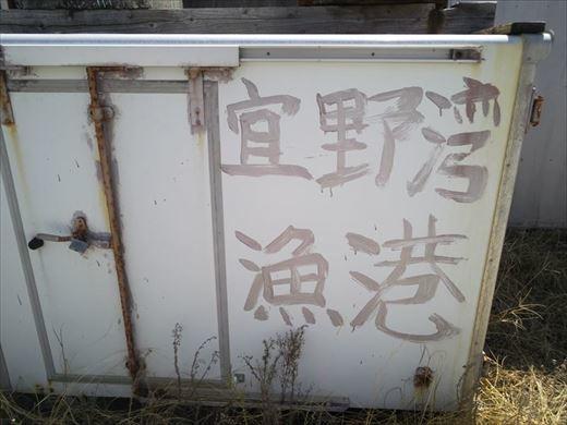 宜野湾漁港へ (13)_R
