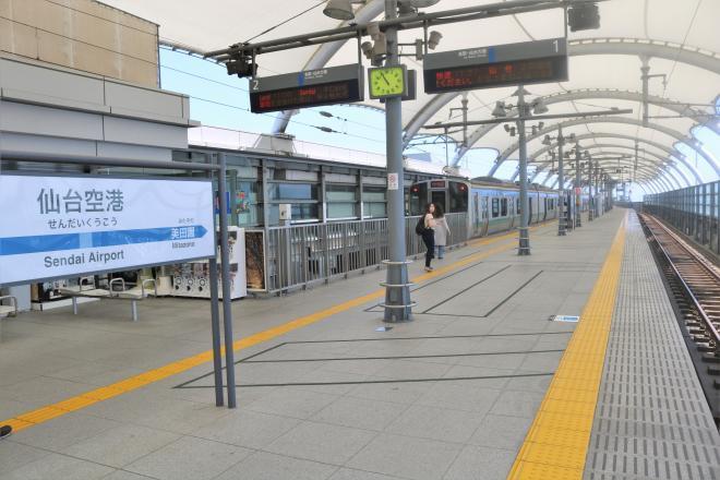 仙台空港8