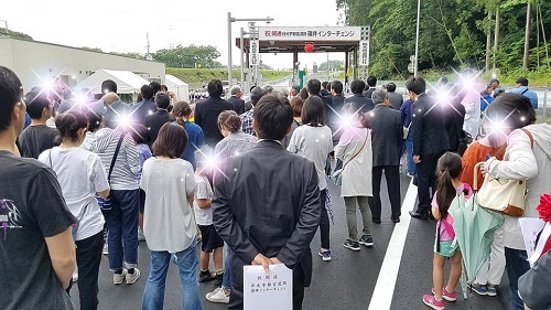 日光宇都宮道路 篠井インターチェンジ<開通式>へ!②