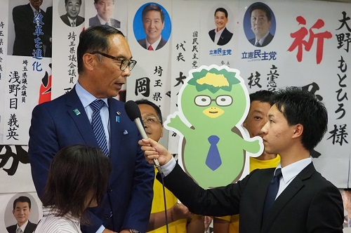 埼玉県知事選挙 大野もとひろ 当選御礼!②