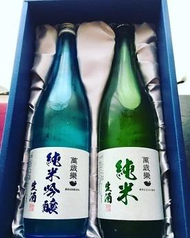 2019-7-22日本酒