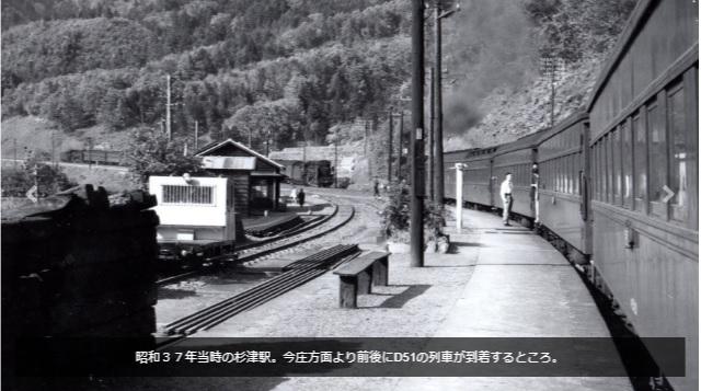 2019-8-15杉津駅の昔