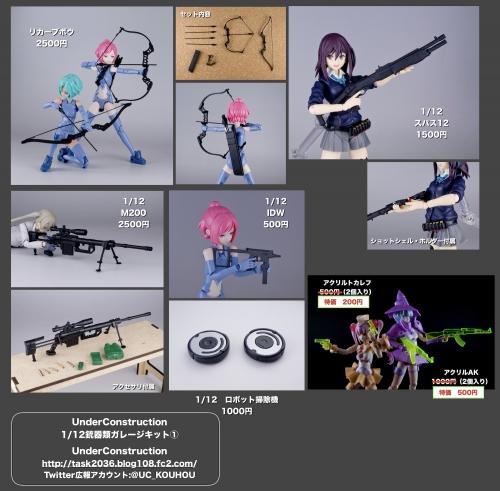 wf2019s_guns01.jpg