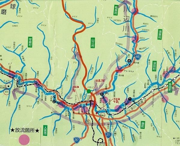 ⑥球磨川釣行地図 161kb