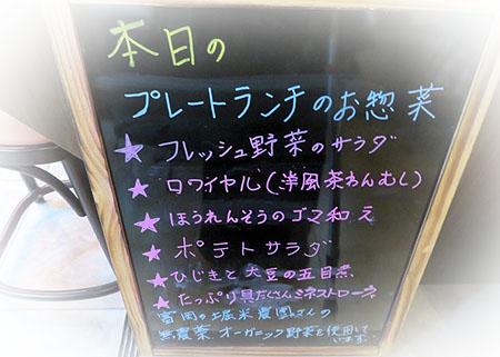 0719プレ-トお惣菜