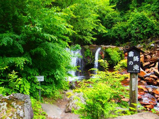20190623・横谷渓谷3-05・霧降の滝