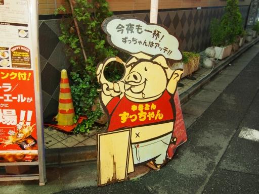 20190622・中野ネオン05