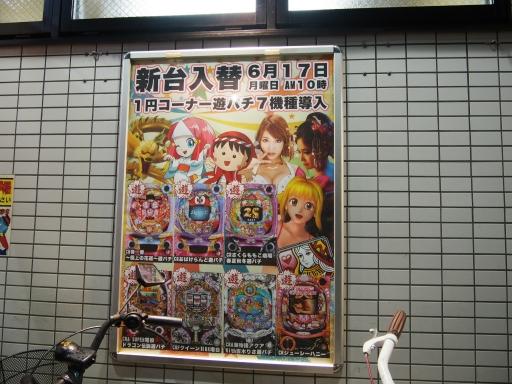 20190622・中野ネオン03