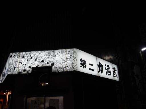 20190622・中野ネオン01