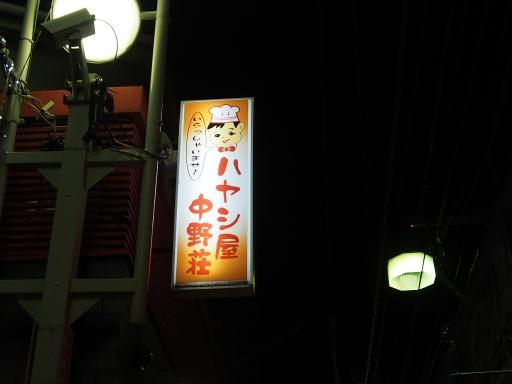 20190622・中野ネオン12