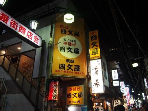 20190622・中野ネオン08