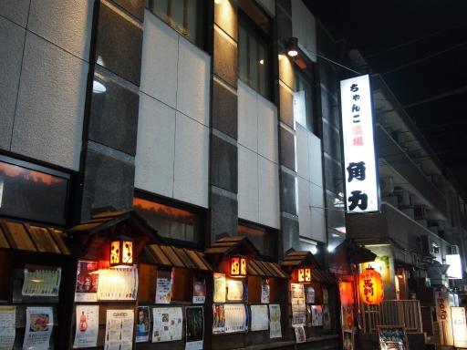 20190622・中野ネオン07