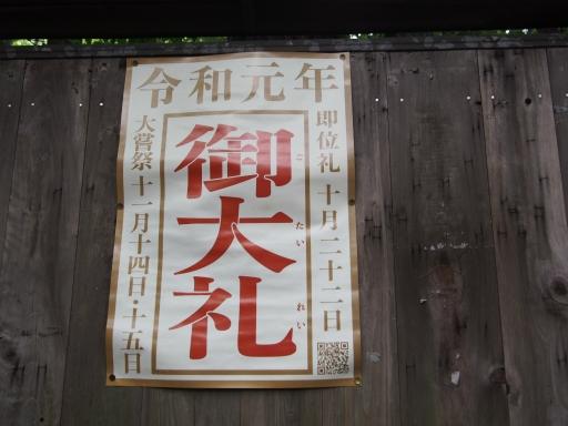 20190705・いつもの狭山湖2-06・中