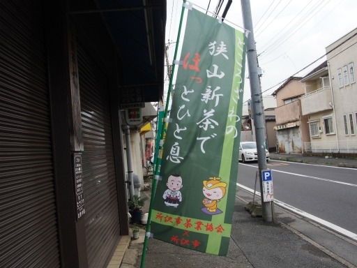 20190705・いつもの狭山湖2-29・中