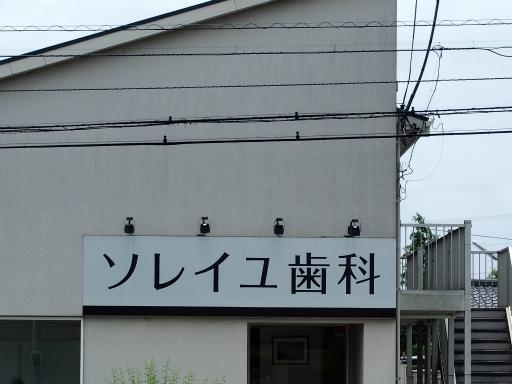 20190717・派遣手続散歩ネオン06