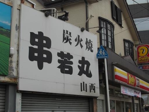 20190717・派遣手続散歩ネオン04