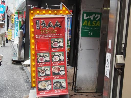 20190717・派遣手続散歩ネオン13