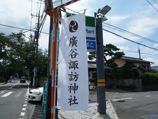 20190824・廣谷諏訪神社07