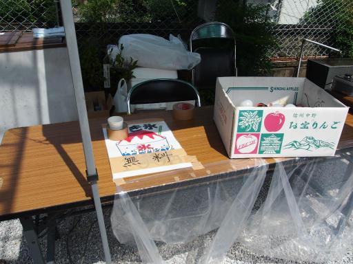 20190824・廣谷諏訪神社16
