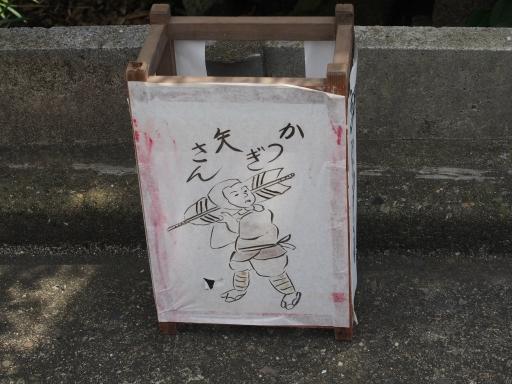 20190824・廣谷諏訪神社行燈05