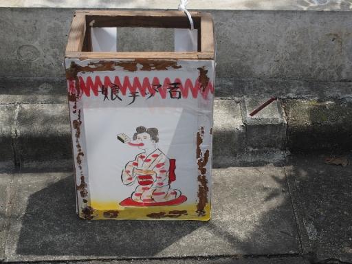 20190824・廣谷諏訪神社行燈06