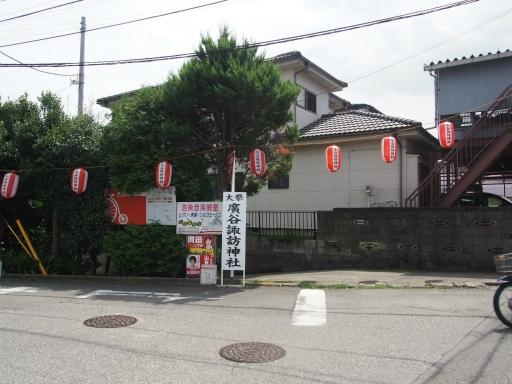 20190824・廣谷諏訪神社行燈01