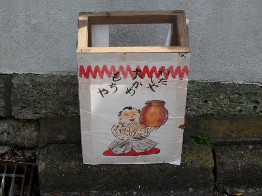 20190824・廣谷諏訪神社行燈12
