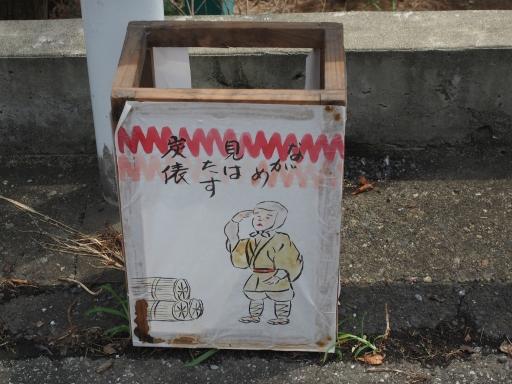 20190824・廣谷諏訪神社行燈10