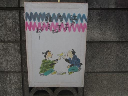 20190824・廣谷諏訪神社行燈17